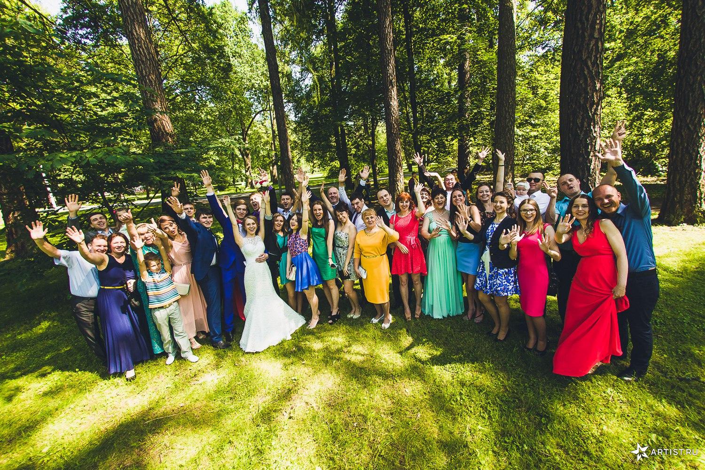Фото 12 из 36 из альбома Свадьба Анастасии и Алексея Андрея Кислого
