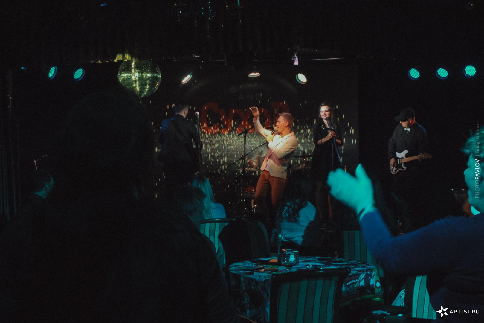 Фото 17 из 18 из альбома В Театре Эстрады  СУХОВ band (сухов бэнд)